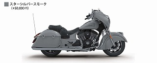 2018_Ind_ChieftainClassic_SSS-320.jpg