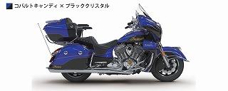 2018_Ind_RoadmasterElite_CCBC-320.jpg