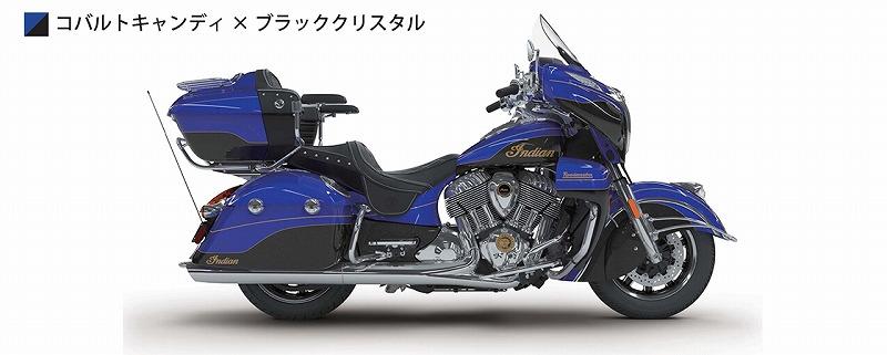 2018_Ind_RoadmasterElite_CCBC-800.jpg