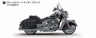 2018_ind_ChiefVintage_SSTB-320.jpg